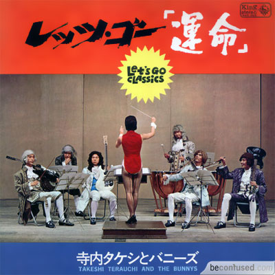 takeshi-terauchi-and-the-bunnys-lets-go-classics.jpg